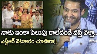 Jr NTR About NTR Biopic   Balakrishna   Balayya   Director Teja   Top Telugu TV