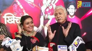 Supriya Pathak, Rajeev Mehta,Anang Desai Full Interview | Khichdi GRAND Show | Star Plus