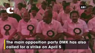 AIADMK Hunger Strike over Cauvery Issue