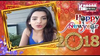 Kirti Chodhry Bollywood Actress || Wishes || New Year 2018 || KHP MEDIA