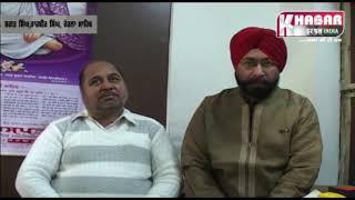 Dr. Jagjit Singh || City Hospital Tarntaran || Wishes 2018