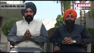 Kulwant Singh Ex Chairman Chohla Sahib    Satnam Singh Satti    Wishes 2018