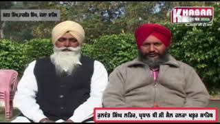 Ajit Singh    Kulwant SIngh Lehar    Wishes 2018