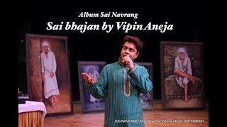 Sai Bhajan   Vipin Aneja   Navneet Agnihotri   Sai Navrang   Vibhas Arora