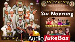 Best Sai Baba Bhajans   Audio JukeBox   Album Sai Navrang Part 1   9 Singers   9 bhajans