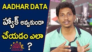 How to secure Aadhar data using virtual id or Vid || Telugu Tech Tuts