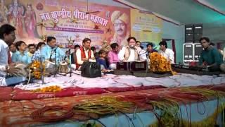 Ram Kaho Ram Kaho(Malook Das Maharaj  ji Dwara Rachit)By Pt. Pawan Tiwari