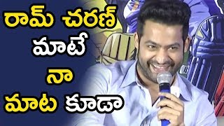 Jr NTR Gives Clarity On Multi Starrer With Ram Charan @ Jr NTR Press Conference On IPL 2018