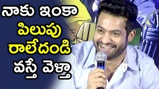 Jr NTR About Balakrishna NTR Biopic Movie @ Jr NTR Press Conference On IPL 2018