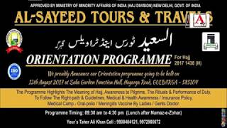 Al Sayeed Tours & Travels Gulbarga Orientation Programme For Hajj 13-8-2017