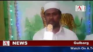 Bidar Me Urs Haz Shah Raju Qattal Rh A.Tv News 12-8-2017