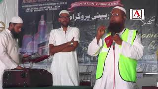 Orientation Progarmme (Haj Traning Programme) 2017 -1438 H Conducted By Al Sayeed Tours and Travels