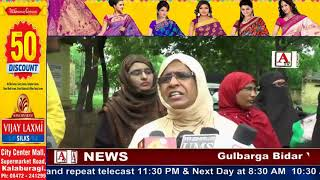 Gulbarga Me Dowry Murder k Gilaaf MIM Ladies Wing Ka Protest A.Tv News 21-8-2017