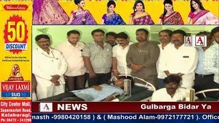 Gulbarga Me Ganesh Festival Per Blood Donation Camp A.Tv News 26-8-2017