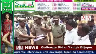Gulbarga Me Eid ul Azha, Ganesh Festival Ko Peaceful Banane Rowdy Sheeters Ki Pared A.Tv News