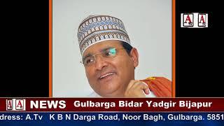 Dr Khusru Hussaini Saheb ko Syed Nooruddin Pasha BijLiapur ki Mubarakbad A.Tv News 26-2017