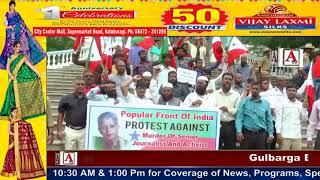 Gulbarga Journalists Protest Against Gouri Lankesh Murder A.Tv News 6-9-2017