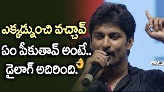 Hero Nani Powerful Speech @ Krishnarjuna Yudham   Top Telugu TV