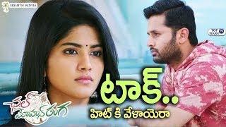 Chal Mohan Ranga Talk | Chal Mohan Ranga Review | Nithiin | Pawan Kalyan | Trivikram | Top Telugu TV