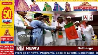 JDS Congress Ki BJP Me Joining A.Tv News 15-9-2017