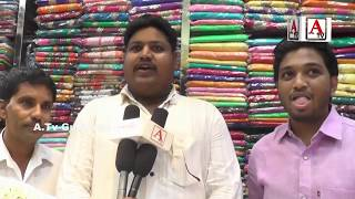 Beauty Collection Grand Opening Ceremony at Gulbarga A.Tv News 16-9-2017