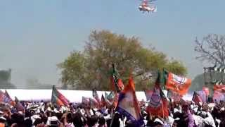 Modi at Bareilly : Best Helicopter Shot: BareillyLive.com