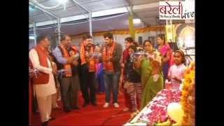 Om Jay Jagdish Hare...Ramkatha-2nd Day 01-12-14