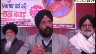 Guru Gobind Singh Prakash Parv