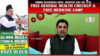 Free Health Camp By Aimim Gulbarga On 07-10-2017 at 9 am to 2 pm