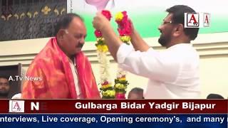 Feleciation Ceremony Org by ilyas Sait Chairman NEKRTC A.Tv News 18-10-2017