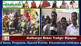 Three Wheelers Distribute by Mayor & Chairman City Corporation Gulbarga A.Tv News 21-10-2017