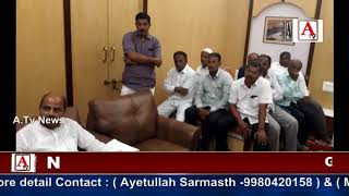 ilyas Sait Ko Candidate Declare Karne Ka Demand A.Tv News 30-10-2017