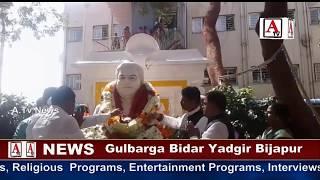 76th Birthday Celebration of Gurupadappa Nagmarpalli Bidar A.Tv News 13-11-2017