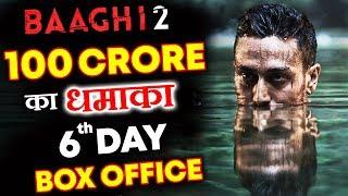 Tiger Shroff's BAAGHI 2 ENTERS 100 CRORE, Blockbuster Film Declared