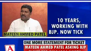 BJP Candidate For Gulbarga North.? Mateen Ahmed Patel On BJP Ticket.