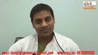 दांतों की समस्याएं और समाधान (Dental Care)