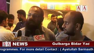 Lassi Shop Now Open In Gulbarga