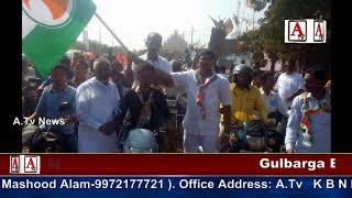CM ka Basvakalyan mein Bike Rally se kiya Gaiya Welcome A.Tv News 15-12-2017