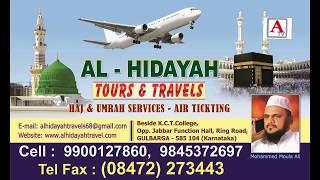Al Hidayah tours & Trabels Hajj & Umrah Gulbarga