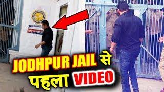 Salman Khan Entering Jodhpur Jail FIRST VIDEO | Blackbuck Case 5 Year JAIL