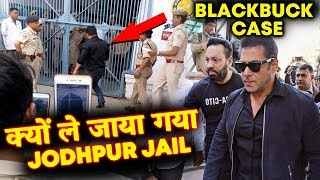 Why Salman Khan Have To Spend A NIGHT In Jodhpur Jail? - Know Details