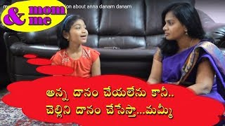 Funny Conversation between Mother Daughter EP-03  MOM And ME ITelugu comedy web series| rectv india