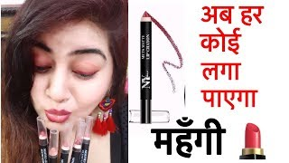 सस्ती लिप क्रेयौन | Affordable Lip Crayons -NY Bae -Review | Affordable Makeup in India |JSuper Kaur