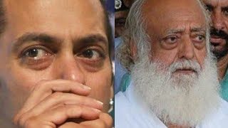 सलमान खान जेल में आसाराम के साथ रखे जा सकते हैं   Salman Khan In Jail With Asharam Bapu