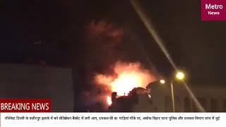 Wazirpur celebration banquet fire