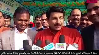 दिल्ली भाजपा ने जिला और मंडल स्तर पर कराया क्रिकेट टूर्नामेंट का आयोजन । जिसमे मण्डल स्तर की टीमें
