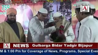 Feleciation of Tanveer Sait at Darga haz Taigh barhana Gulbarga