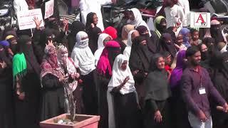Grand Rally Against Triple Talaq Bill from Muslim Chowk to Mini Vidhan Soudha Gulbarga 6-1-2018