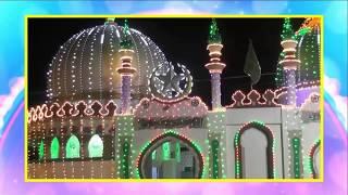 Urs- E- Shareef Hazrath Syed Shah Hasan Quadri Aljeli Ajmeri (Rh)