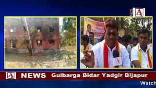 Jai Kannadigara Rakshana Vedike Protest Opp Govt Boys Hostel Gulbarga A.Tv News 11-1-2018